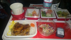 Meal Service - JAL 005 - JFK to NRT