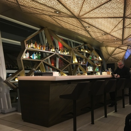 First and Business Class Lounge: Bar